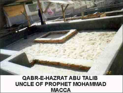 Makam Nabi Adam